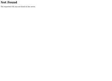 Sombor Blog
