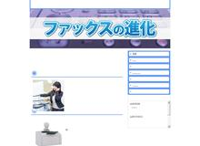 Reise-Deals - Flugtickets - airline-direct.de
