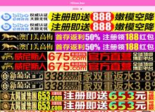 Beyhan – Food Travel Life