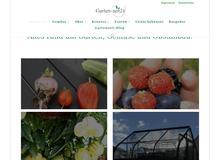 Garten von A-Z. Dein Gatenratgeber – Garten-zeit24