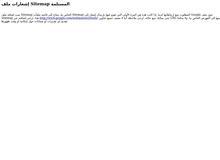 Nasen- und Kopfarbeit für Hunde