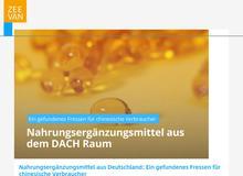 Zeevan Digital Marketing China